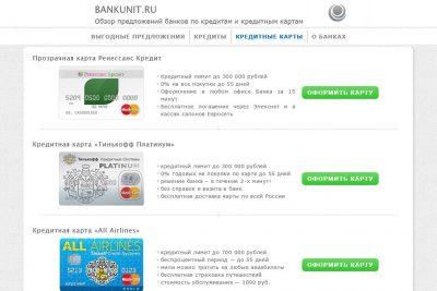 авто в кредит джели казахстан